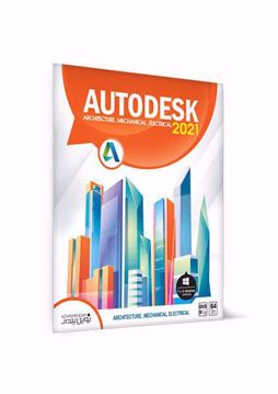 AUTODESK 2021 64 Bit-  Architecture,Mechanical,Electrical