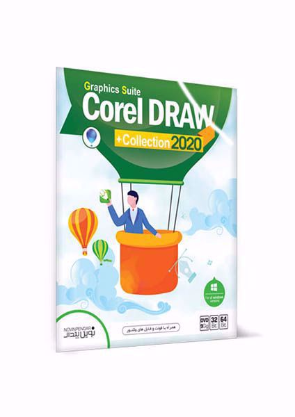 Corel Draw 2020 + Collection