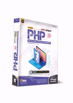 آموزش جامع پروژه محور PHP