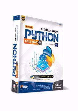آموزش پیشرفته پروژه محور  PYTHON برای علم داده  نسخه دانلودی