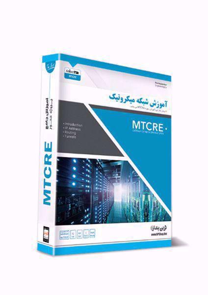 پکیج آموزش میکروتیک - آموزش جامع شبکه میکروتیک MTCRE