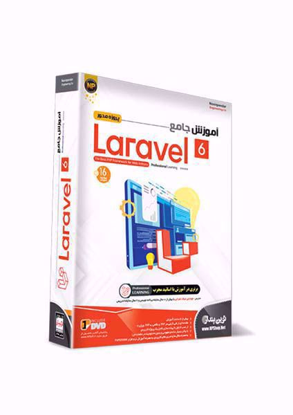 آموزش جامع پروژه محور Laravel