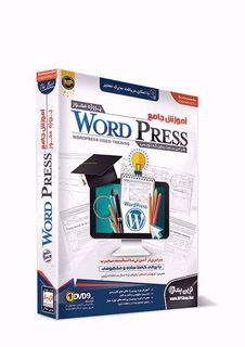 آموزش طراحی سایت با وردپرس🥇آموزش جامع وردپرس WORDPRESS ( نسخه فیزیکی )