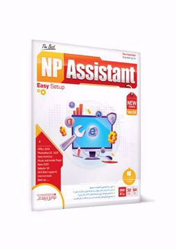 NP Assistant  Version 24