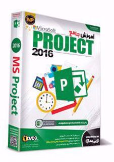 -2016-microsoft-project