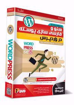 -seo-wordpress