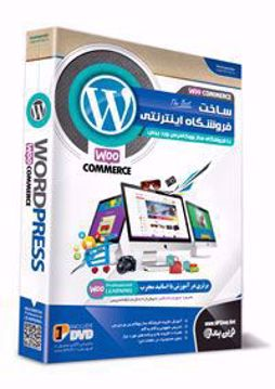 -woocomerce-wordpress