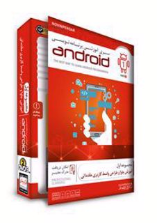 -android-1