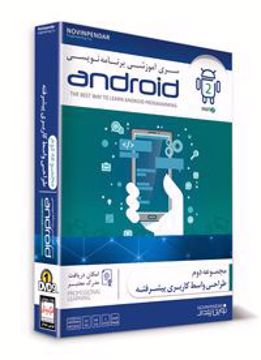 -android-2