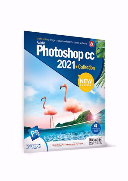 Photoshop CC 2021 + Collection  New Version