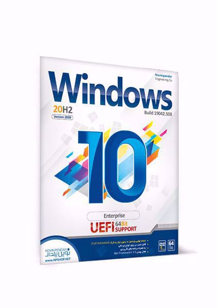 Windows 10  Build 19042.508  20H2 Version 2009 Enterprise UEFI 64 Bit SUPPORT