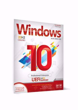 Windows 10  Build 19042.508  20H2 Version 2009 Professional.Enterprise UEFI 64 Bit SUPPORT