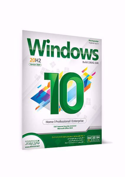 Windows 10  Build 19042.508  20H2 Version 2009 Home.Professional.Enterprise