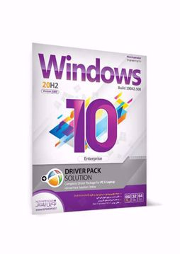 Windows 10  Build 19042.508  20H2 Version 2009 Enterprise+ Driver pack Solution