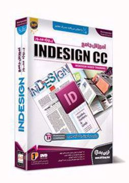 -indesign-cc