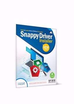Snappy Driver Installer -NEW Version