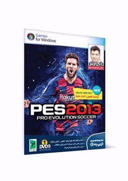 PES 2013- آپدیت فصل 2021-2020 با گزارش آقای عادل فردوسی پور -نسخه PC