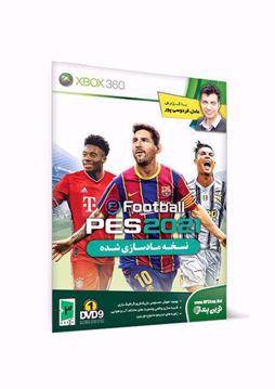 بازی PES 2021 نسخه مادسازی شده  با گزارش آقای عادل فردوسی پور - نسخه XBOX 360