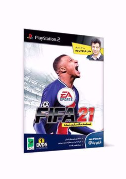 بازی فیفا🥇FIFA 21 نسخه مادسازی شده با گزارش آقای عادل فردوسی پور- PlayStation 2