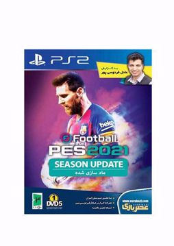 PES 2021 SEASON UPDATE  مادسازی شده با گزارش آقای عادل فردوسی پور - نسخه PS2