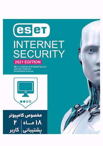 لایسنس آنتی ویروس🥇License Eset Internet Security- 2021 Edition (نسخه دانلودی)
