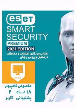 لایسنس آنتی ویروس🥇License Eset Smart Security-Premium 2021 Edition (نسخه دانلودی)