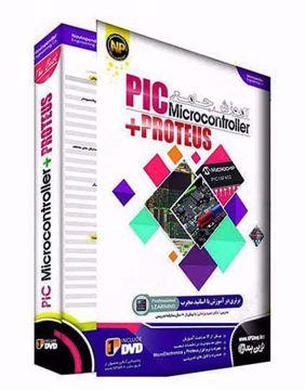 آموزش میکروکنترلر- آموزش  جامع PIC Microcontroller+Proteus