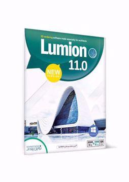 نرم افزار لومیون - Lumion 11.0 new version