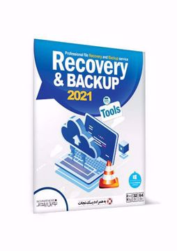 Recovery & Backup Tools 2021