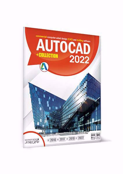 نرم افزار اتوکد - Autocad Collection 2022