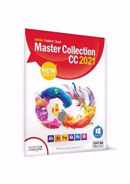 Adobe Master Collection CC 2021- new version