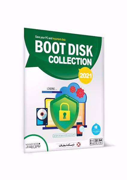 نرم افزار دیسک نجات 🥇BOOT DISK Collection 2021