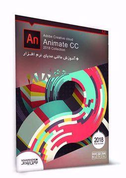 تصویر از نرم افزار  flash به همراه آموزش 🥇 Adobe Animate CC 2018 collection