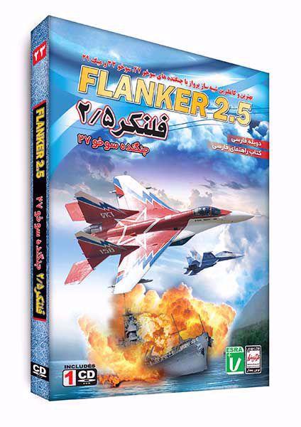 بازی فلنکر 2.5 به همراه کتاب بازی  🥇 Flanker 2.5 (جنگنده سوخو 27)