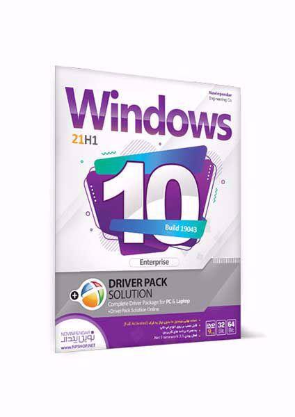 Windows 10 21H1 Build19043 + DriverPack Solution Enterprise