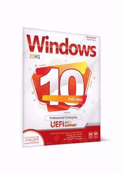 Windows 10 21H1 UEFI 64Bit -Build19043 Professional Enterprise