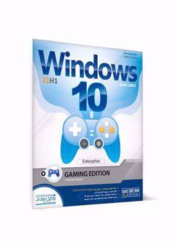 Windows 10 GAMING EDITION +  NVIDIA Driver 21H1 Build19043 Enterprise