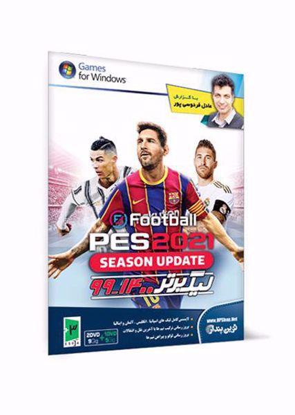 بازی PES 2021 SEASON UPDATE 🥇لیگ برتر 1400-99 با گزارش عادل فردوسی پور برای کامپیوتر