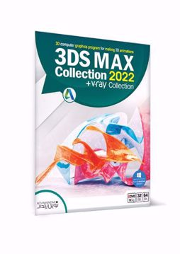 3DS MAX Collection  2022 + V.Ray Collection